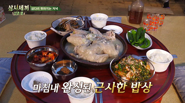 three-meals-a-day-ep04