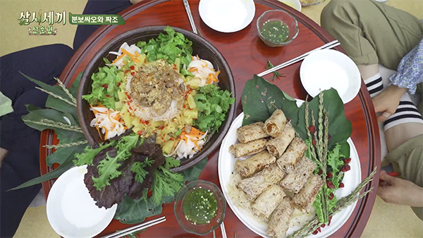 three-meals-a-day-ep05-2-1
