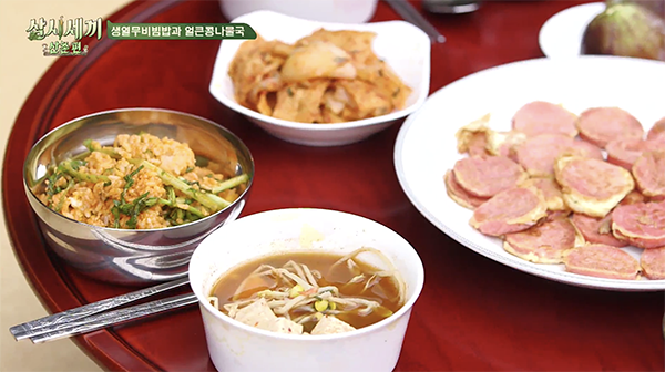 three-meals-a-day-ep05-2