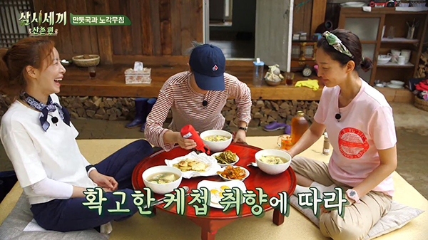 three-meals-a-day-ep09-3
