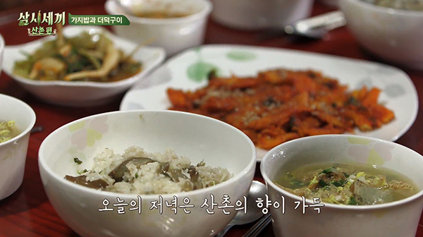 three-meals-a-day-ep09